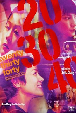 Постер фильма 20:30:40 (2004)