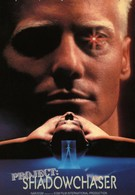 Проект Охотник за тенью (1992)