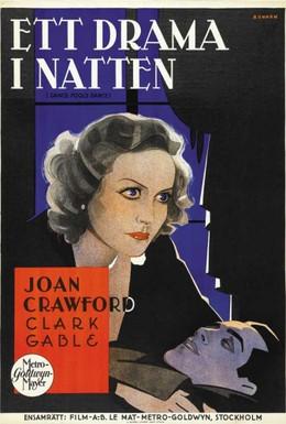 Постер фильма Танцуйте, дураки, танцуйте (1931)
