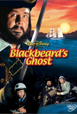Постер фильма Призрак Черной Бороды (1968)