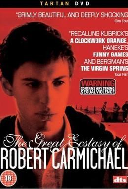 Постер фильма Великий экстаз Роберта Кармайкла (2005)