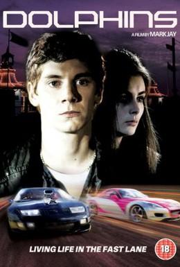 Постер фильма Дельфины (2007)