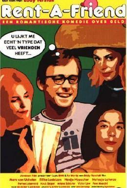Постер фильма Друг напрокат (2000)