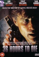 36 часов (1999)