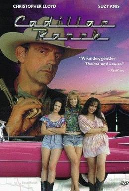 Постер фильма Ранчо кадиллаков (1996)