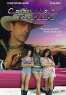 Ранчо кадиллаков (1996)