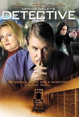 Постер фильма Детектив (2005)