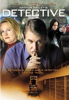 Детектив (2005)