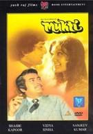 Избавление (1977)
