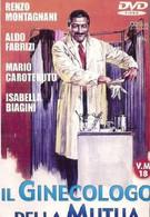 Гинеколог на госслужбе (1977)