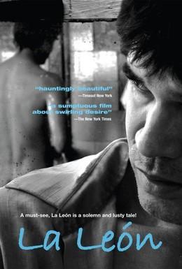 Постер фильма Леон (2007)