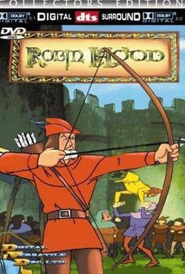 Постер фильма Робин Гуд (1985)