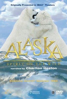 Постер фильма Аляска: Дух безумия (1998)