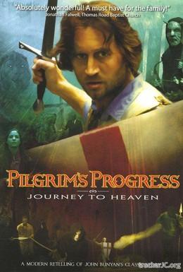 Постер фильма Путешествие Пилигрима в небесную страну (2008)