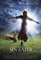 Последний пожиратель грехов (2007)
