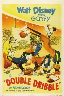 Постер фильма Двойное ведение (1946)