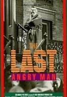 Последний разгневанный человек (1959)
