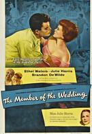 На свадьбе (1952)
