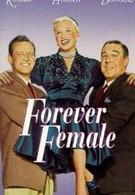 Навеки женщина (1953)
