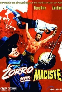 Постер фильма Зорро против Мациста (1963)
