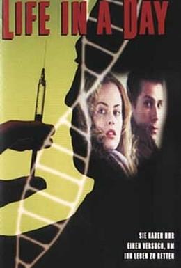 Постер фильма Жизнь длиною в день (2000)