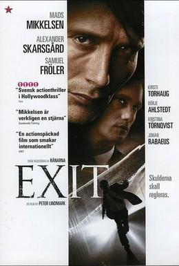 Постер фильма Выход (2006)