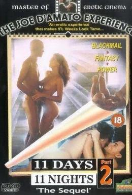 Постер фильма Топ модель (1988)