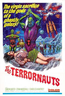 Постер фильма Космический террор (1967)