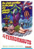 Космический террор (1967)