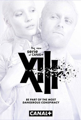 Постер фильма Тринадцатый (2012)
