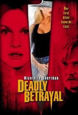 Постер фильма Смертельная измена (2003)