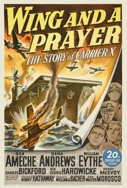 Постер фильма На одном крыле и молитве (1944)