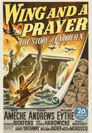 На одном крыле и молитве (1944)
