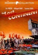 Затерянный континент (1968)