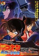 Детектив Конан 8 (2004)