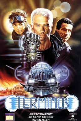 Постер фильма Терминус (1987)