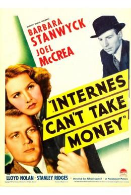 Постер фильма Стажёрам нельзя брать деньги (1937)