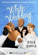 Белая свадьба (2009)