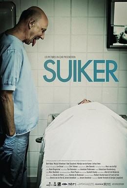 Постер фильма Сахар (2010)