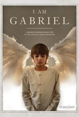 Постер фильма Я – Габриэль (2012)