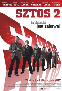 Постер фильма Штрих 2 (2012)