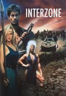 Интерзона (1987)
