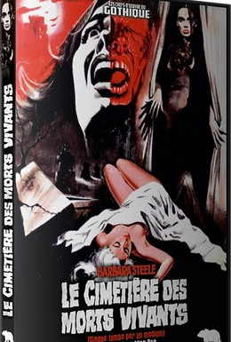 Постер фильма Пять могил для медиума (1965)