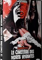 Пять могил для медиума (1965)