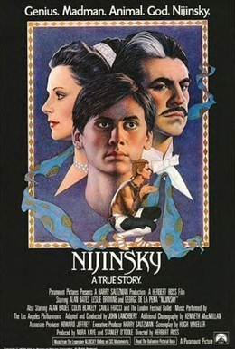 Постер фильма Нижинский (1980)