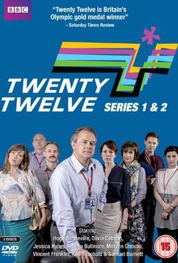 Постер фильма Двадцать двенадцать (2011)