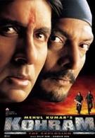 Расправа (1999)