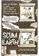 Отбросы Земли (1963)
