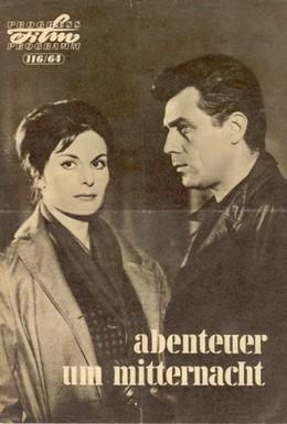 Постер фильма Приключение в полночь (1964)