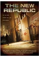Новая республика (2011)